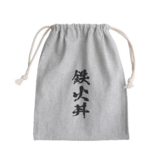 風天工房の鉄火丼(黒) Kinchaku