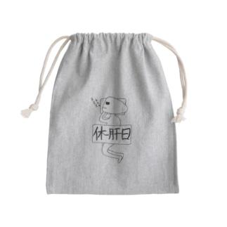 休肝日 Kinchaku