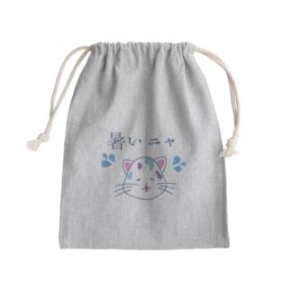 ゆるニャンコ(真夏に溶けそうな夏バテ猫ちゃん) Kinchaku