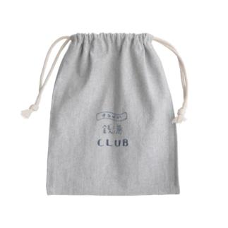 ゆるやか銭湯CLUB Kinchaku