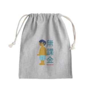 Slow Typingの無課金ユーザー 228 Mini Drawstring Bag