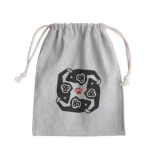 巾着 de テナガザル Kinchaku