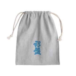 銀盤 Kinchaku