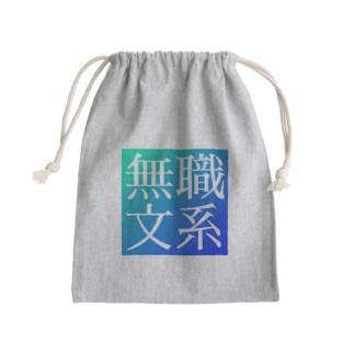 新無職文系サイトアイコン Kinchaku