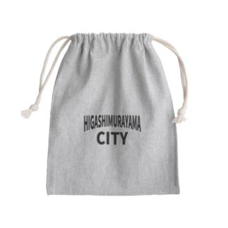 HIGASHIMURAYAMA CITY (東村山市) Kinchaku