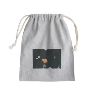 KST 黒宇宙 Kinchaku
