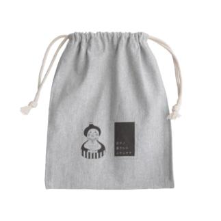 エンギもん君巾着袋 Kinchaku