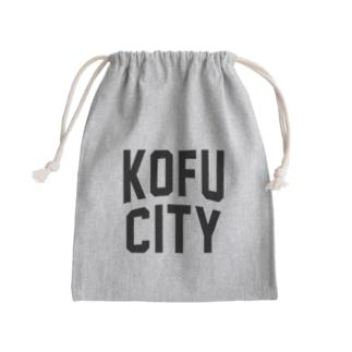 甲府市 KOFU CITY Kinchaku