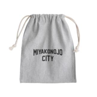 都城市 MIYAKONOJO CITY Kinchaku