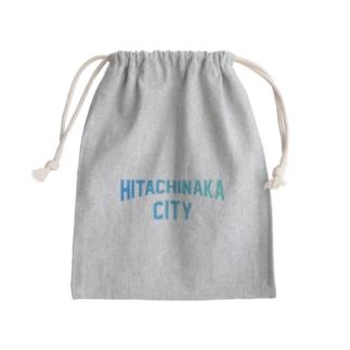 ひたちなか市 HITACHINAKA CITY Kinchaku