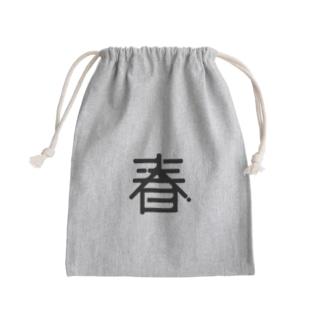 春 Kinchaku