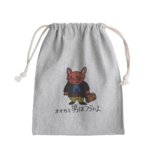 オオカミ男巾着 Kinchaku