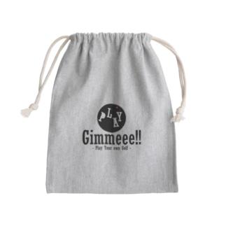Gimmeee!! Kinchaku
