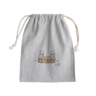 ガイコツの恋バナ巾着 Kinchaku