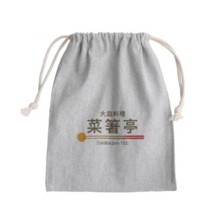 大皿料理 菜箸亭 Kinchaku