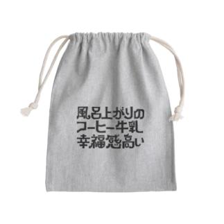 風呂上がりのコーヒー牛乳幸福感高い Kinchaku