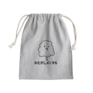 SWEET&SPICY 【 すいすぱ 】ダーツのわたがしメンタル Kinchaku