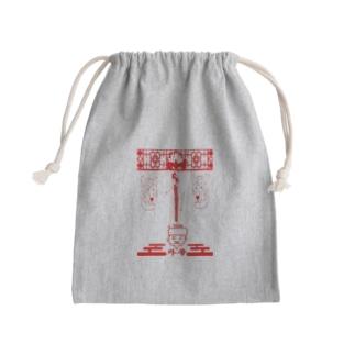 外帯3 Mini Drawstring Bag