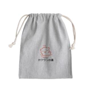 天然温泉カワウソの湯 Kinchaku