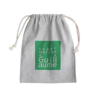 L'éco-sac de supermarché de Guillaume.(ギョームスーパーのエコバッグ) Kinchaku