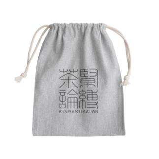 緊縛茶論 ロゴグッズ(黒) Kinchaku