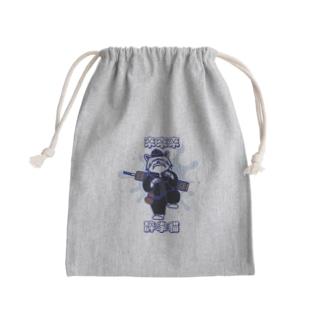 【カラーver.】來來來!醉拳貓  Mini Drawstring Bag