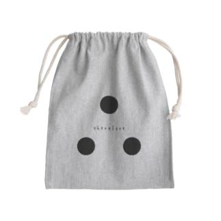 ゆえに・therefore・したがって Mini Drawstring Bag