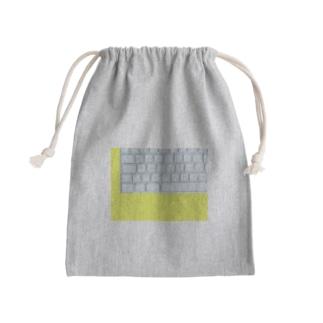 keyboard Kinchaku