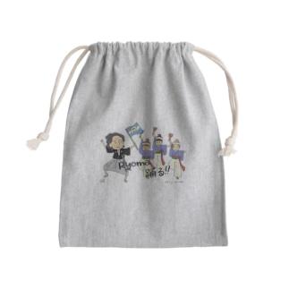 土佐の高知 坂本龍馬 まっことゆる~い竜馬Tシャツ 【Ryoma踊る! よさこい】 Mini Drawstring Bag