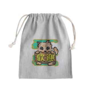 お出迎えの歓迎わんこ Mini Drawstring Bag