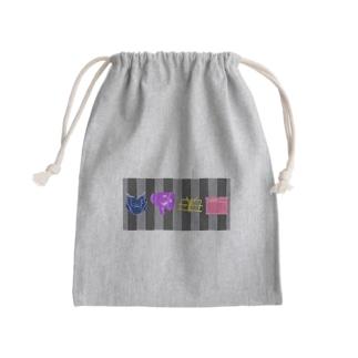 ROCK HEAD Mini Drawstring Bag