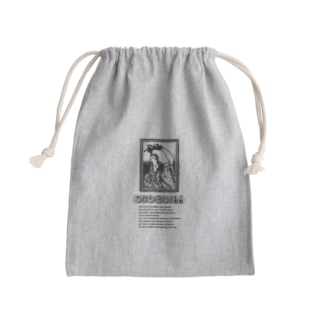 Shoebill Mini Drawstring Bag