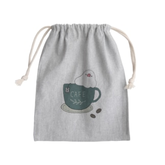 コーヒーカップ文鳥☕  (文鳥の日 2021記念) Kinchaku