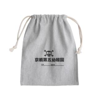 地獄のキンダーガーデン Kinchaku