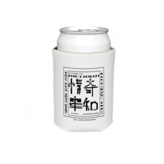 Autocorrect Fail 吉祥寺=奇知情事アルファ漢字Tシャツ Koozies