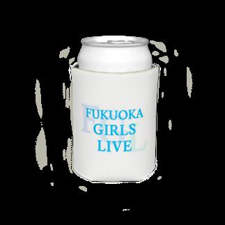 FUKUOKA GIRLS LIVE【公式】のFUKUOKA GIRLS LIVE Koozies
