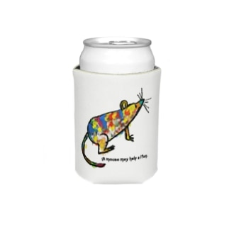 A mouse may help a lion Koozies