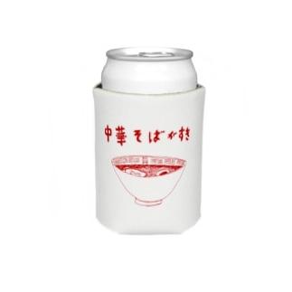 NIKORASU GOの「中華そばが好き」 Koozies