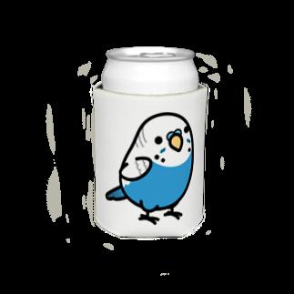 Cody the LovebirdのChubby Bird セキセイインコ Koozies