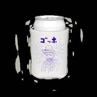 NIKORASU GOのダジャレデザイン「ゴッホ」 Koozies