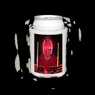 Danke Shoot CoffeeのDark House Player  Koozies