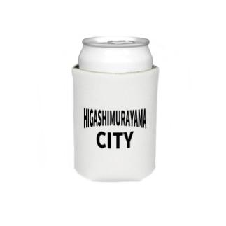 HIGASHIMURAYAMA CITY (東村山市) Koozies