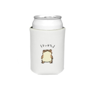 こんちわヒキガエルさん Koozies