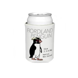 フィヨルドランドペンギン Koozies