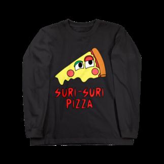 川上タオルのSURI-SURI PIZZA Long sleeve T-shirts