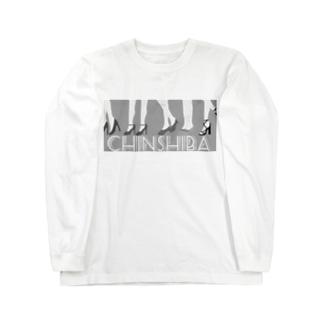 ちんシバ《モノクロ》 Long sleeve T-shirts