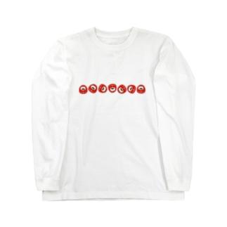 ニシダさんゴロゴロ Long sleeve T-shirts