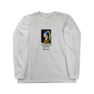 ドット 真珠の耳飾りの少女 Long Sleeve T-Shirt