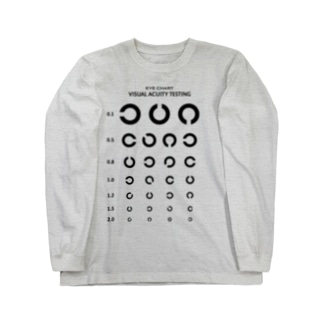 Visual Acuity Testing [前面プリント] ブラック Long Sleeve T-Shirt