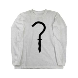 ネジフック Long Sleeve T-Shirt